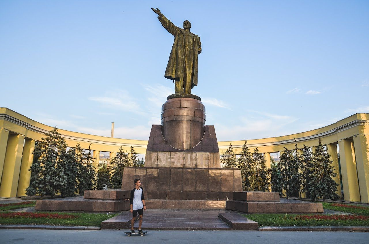 Lenin Volgograd Russia